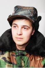 Кепка мужская утеплённая «Зима»